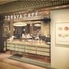 【TORAYA CAFE】フレッシュなお野菜がたっぷりと頂ける駅近カフェ。