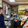 今日の横須賀店95