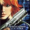 パーフェクト・ダーク・ゼロ (Xbox360)