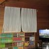 カーテンと布団乾燥機