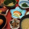 熊野三山の旅(3)