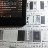 文石科技( Onyx ) Boox Max2 の白黒度合をKobo glo HD と比較