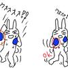【格闘技術】突き・パンチの打ち方・コツ・ポイント② 初心者向け・空手・キックボクシング