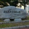 10月29日の社民党の大阪市廃止反対の街頭宣伝