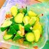 胡瓜とオリーブとチーズの簡単おつまみサラダ