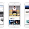 Facebookのコレクション広告にライフスタイルレイアウトテンプレートがリリース~画像内にタグ付けされた商品から購入が可能に