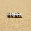 組織の管理原則