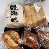 京都人はパン好き! 有名どころのパンをとってもお得に買える工場直売店を紹介します。 進々堂・アンデ