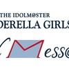 シンデレラガールズ台湾公演のタイトルが「THE IDOLM@STER CINDERELLA GIRLS INnitial Mess@ge」に決定!日本国内でのLV開催も正式に予告!