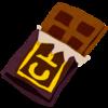 工場見学でチョコレートデビュー。