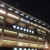 2018年10月8日(日曜) ヤクルト対阪神戦へ行ってきた