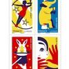 手紙が書きたくなる!フランスの切手たち