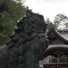 金剱宮「ほうらい祭り」(その1)