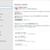 2020年06月の Microsoft Update (定例) 2020-06-10