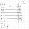 DACを自作する / 電圧源によるR-2R方式 / PC-G850VSで制御する