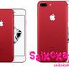 パロディ版 緑 iPhone7は先回りに見る、お釘付けになりましたか???