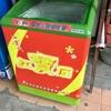 だまされたと思って食べてもらいたい!知る人ぞ知る中国の王道アイス、東北大板