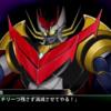 PS4/PS Vita【スーパーロボット大戦V】第2弾PV公開