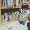 【2歳7ヶ月】息子のマイブーム -恐竜-
