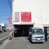 加古川市日岡 アジアンダイニング アガン