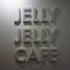福岡旅行でJELLY JELLY CAFEや博多なぞサミット2に行きました