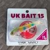 MARUJIN / UK BAIT 15