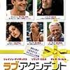 ラブ・アクシデント<未>(2002)