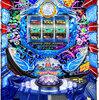 サンスリー「CR ドラム海物語」の筺体&PV&ウェブサイト&情報