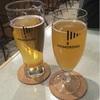 南浦和のPRIMORDIAL CAFE & CRAFT BEER(プリモディアルカフェ&クラフトビール)に行ってみた!