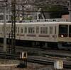 新京成電鉄(Shin-Keisei Electric Railway, 新京成电铁, 신케이세이 전철)