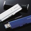 エレコム ELECOMから、やっとまともなサイズの外付SSDが出てきた!