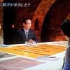 天明の飢饉 災害復興が日本を変えた!