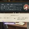 【FE 風花雪月】蒼月なしルナ縛りプレイ攻略記 Part10