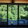 2020年8月 熱海伊豆【3/3】「赤沢迎賓館」泊 日本唯一の濃縮海洋深層水かけ流しの客室露天が素晴らしい宿