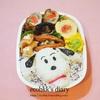 スヌーピー弁当ならぬ!?犬弁当//My Homemade Dog Lunchbox/ข้าวกล่องเบนโตะที่ทำเอง
