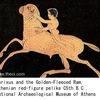 おひつじ座3 牡羊は,生け贄として神に差し出されますが,その前後についてはあまり多く語られていません.助けたのに生け贄に?エラトステネスは,羊は,自分自身で,皮を脱ぎ,プリクソスに与えたと語っているとのこと(偽ヒュギーヌス 天文詩).これなら納得ですが---. なお,この牡羊は,ポセイドーンが牡牛の姿で交わって生まれた子どもとされています(偽ヒューギヌス 神話集).