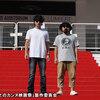 ドラマ「山田孝之のカンヌ映画祭」第5話&6話 批評と感想 舞台はついにカンヌへ!意気YOYOで乗り込んだつもりが、、