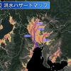 木曽川・長良川・揖斐川ハザードマップ「木曽三川が氾濫したらどうなるのか」