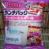 【新商品】幸せコラボなランチパック ハッピーミルキー味