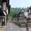 尾花沢市 大正ロマン溢れる、銀山温泉と延沢銀山の歴史 軽井沢越最上街道を行く