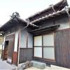 和風の立派な平屋 上高野町中古住宅 ~お知らせ~