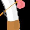 【2020年4月】近づくパチンコ屋の禁煙化・・・ダメになるものと吸えるもの