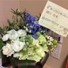ありがとう(*´v`)