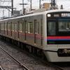 10/15-16  帰り道に遠回り?~②京成の電車を撮っていました(バルブ・試運転などなど)~【京成撮影記#81・#81.5】