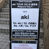 あきちゃん@名古屋CLUB ZiON 2DAYS