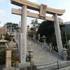 【観光】下関市観光(2)
