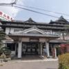 桜満開の「信貴山観光ホテル」を振り返って。
