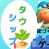 タウンシップ (Township) 街づくりと農業でのんびりプレイ|アプリゲーム