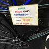 通勤通学応援セールBIANCHI(ビアンキ) ROMA3(ローマ3)DISC