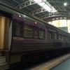 カンボジアからネパールへ移動 その③ バンコクからマレーシア行きの電車へ